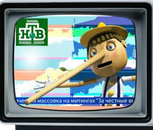 V rezul'tate mitinga protiv NTV bylo zaderzhano bolee 100 chelovek