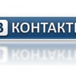 """""""ВКонтакте"""" перестала блокировать бесплатный сервис по созданию сайтов"""