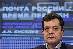 Dvizhenie Za Chestnuju Pochtu potrebovalo ot Medvedeva otstavki glavy Pochty Rossii