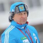 Главный тренер по биатлону узнал о своем увольнении через интернет