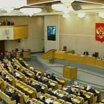 Госдума приняла законопроект о прямых выборах губернаторов