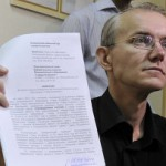 Против Олега Шеина возбуждено 13 административных дел