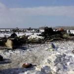 Завершились спасательные работы на месте крушения самолета под Тюменью