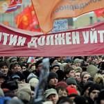 """Московская мэрия согласовала """"Марш миллиона"""""""