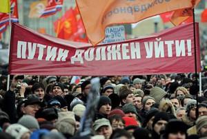 Moskovskaja mjerija soglasovala Marsh milliona