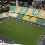 """На трибуне стадиона """"Кубань"""" было найдено две мины"""