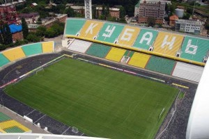 Na tribune stadiona Kuban' bylo najdeno dve miny