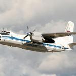 В Чехии совершил аварийную посадку самолет Ан-30, 19 человек пострадали