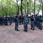 Во время инаугурации президента в Москве задержали 120 человек