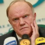Информацию о том, что Геннадий Зюганов пережил инфаркт, расследует Минздрав РФ