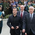 Медведев дал ответ на реплику МИДа Грузии
