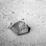 Curiosity обнаружил на Марсе уменьшенную копию египетской пирамиды