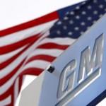 Концерн General Motors и альянс PSA Peugeot Citroen объявляют о своих совместных планах
