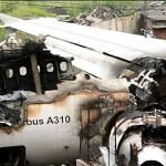 В Судане разбился пассажирский самолет с официальными лицами на борту