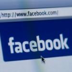 Почтовый сервис «Facebook»