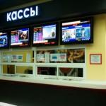 Кинотеатры будут штрафовать за непатриотизм