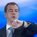 Когда уйдет Медведев?