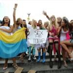 Участниц «FEMEN» снова скрутили