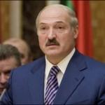 Лукашенко от Клинтон