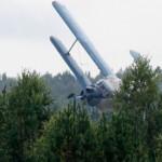Фото пропавшего «Ан-2» появились в Сети