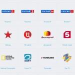 Тарифы и каналы Континент