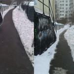 Московские власти убирают снег с помощью «Photoshop»
