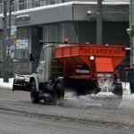 Радиоактивное вещество на дорогах Москвы