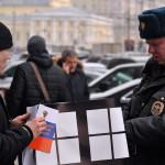У Кремля начались протесты против прописки