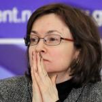 Путин рассказал о возможной кандидатуре нового главы Центрального банка страны