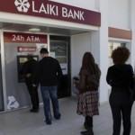 На Кипре могут ввести налоги на банковские депозиты