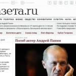 «Газета.ru» получила нового главного редактора