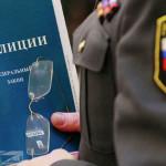 Единая база данных о доставленных в органы МВД лицах