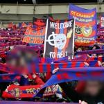 Болельщики ЦСКА оскорбили Тихонова