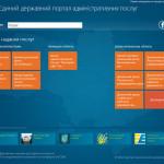 Украинский портал госуслуг украл интерфейс Windows 8