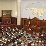 Депутатов Верховной Рады Украины ждут серьезные инновации