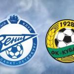 «Зенит» в серии пенальти вырвал победу у «Кубани»