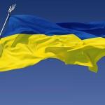 Украина: Наваливание ЕС и России происходит от МИДа