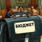 Столичная городская дума обсудила бюджет Москвы