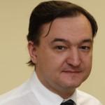 Кремль признал некомпетентность расследования дела в смерти Магнитского