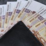 Ассоциация «Голос» получила штраф в 300 тысяч рублей