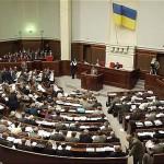 «Оттепель» в Верховной Раде. Компромисс между парламентским большинством и оппозицией.