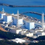 На АЭС «Фукусима-1» произошла авария