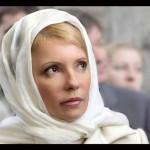 """Для Тимошенко была устроена Масленица от """"Батькивщины"""""""