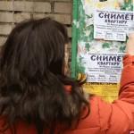 Свыше 170 тысяч квартир, сдаваемых нелегально, найдены в столице РФ