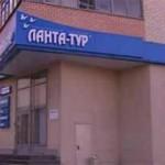 Клиенты «Ланта-тура» вынуждены будут доплатить за проживание в самой большой гостинице Паттайи