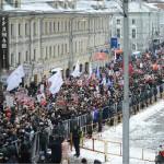 В Москве состоялся многотысячный митинг «Марш против палачей».