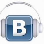 Представители «ВКонтакте» дали комментарии по поводу удаления музыкальных композиций в сети