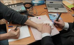 Чиновники Российской Федерации пройдут обязательное тестирование на наркотические средства