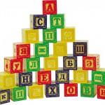 Приобретать игрушки лучше с разрешения медиков