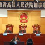 В Китае коррумпированного чиновника приговорили к смертной казни за взятки